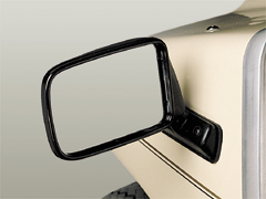 Side View Mirror Kit